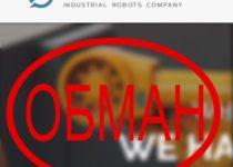 MainRobots — отзывы и обзор mainrobots.com