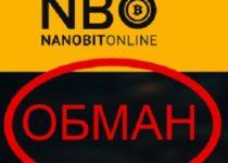 Nano Bit Online — реальные отзывы и обзор nanobitonline.com