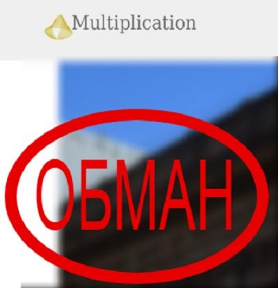 Проект Multiplication — отзывы и обзор