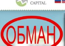 Skich Capital — инвестиции в недвижимость. Отзывы о skich-capital.com