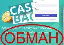 Возврат денег с storenos.ru — отзывы и обзор