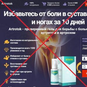 средства для похудения в аптеке отзывы лжи