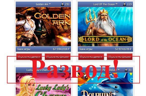 Casino Imperator – отзывы и обзор