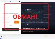 Cryptomonster.pro — отзывы клиентов