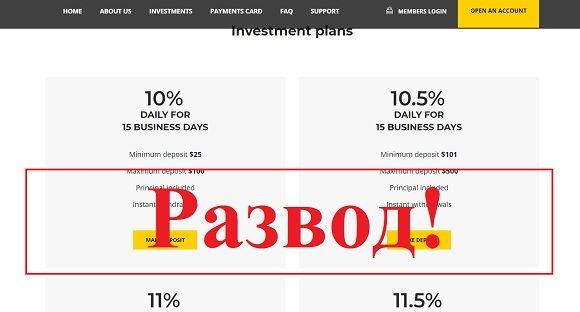 Отзыв о Financebit.net – сомнительный проект