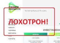 Отзывы о IT Business Company — инвестиции с itbuscom.com