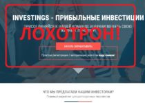 Investings.su — отзыв и обзор