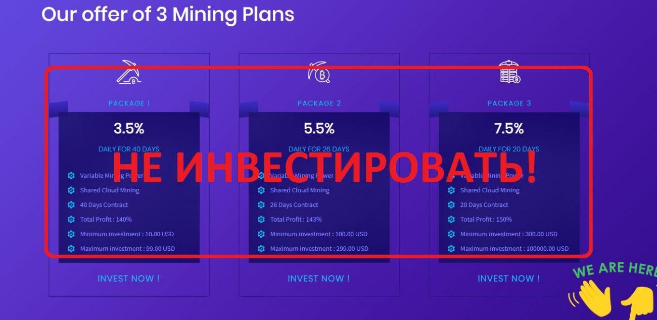 Miningry - обзор и отзывы о miningry.com