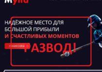 Инвестиции с Mylta.biz — реальные отзывы