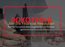 Криптовалюта Ванкоин — отзывы и обзор OneCoin.eu