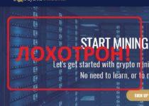 Pay Box Solutions — сомнительный проект payboxsol.com отзывы