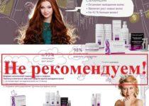 Таблетки Селенцин от выпадения волос – отзывы