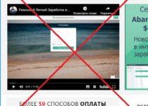The Abandoned Sites — Заработок на заброшенных сайтах