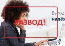 Отзывы клиентов о TopBrok – обзор брокера topbrok.com
