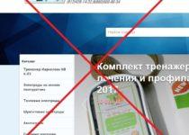 Тренажер Маркелова — отзывы врачей