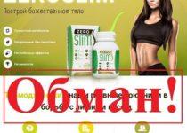 Отзывы о Зеро Слим – развод Zero Slim для похудения