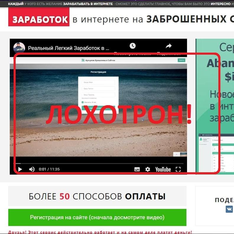 сайты по заработку через интернет и отзывы
