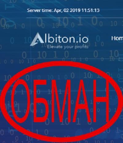 Albiton — реальные отзывы о albiton.io