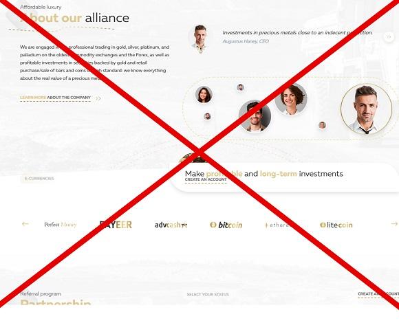 Brilliantalliance.biz - отзывы реальных людей