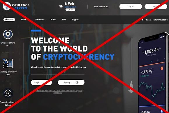 OpulenceCrypto.com - реальные отзывы