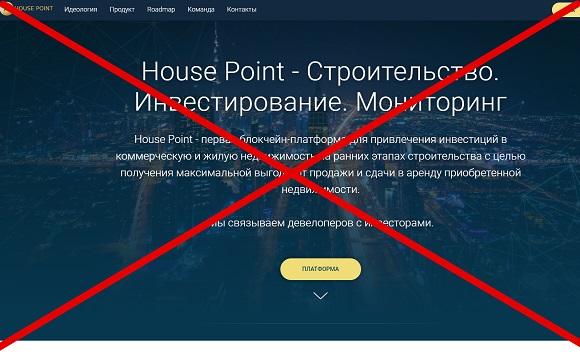 Отзывы о House Point и биржа Token Merch
