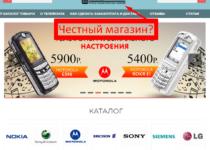 Rarephones.ru – отзывы о магазине