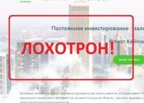 Реальные отзывы о Amelok — брокер amelok.com