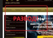 Отзывы о BNB Options — платформа bnb-options.com