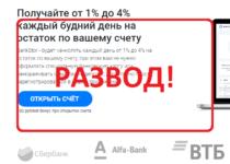 Отзывы о BankStor — накопительный проект