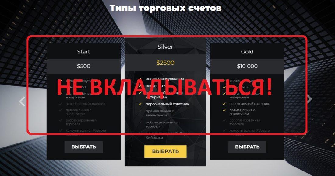 Отзывы о BinFin - стабильные инвестиции с binfin.org