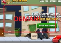 Bitcoin Bum — игра для заработка bitcoin-bum.com