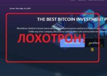 Bitcoinbase — сомнительный хайп