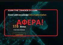 Bittradex — клуб трейдеров