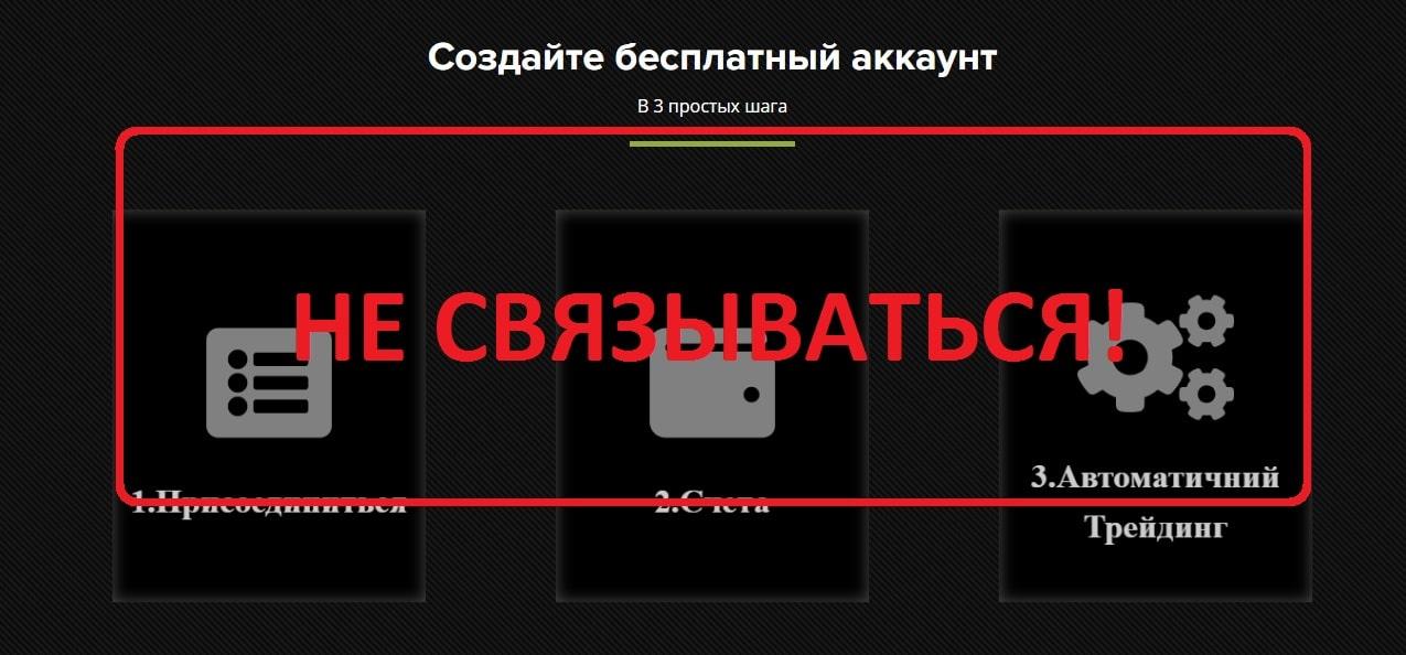 Брокер Boptex - отзывы о boptex.com
