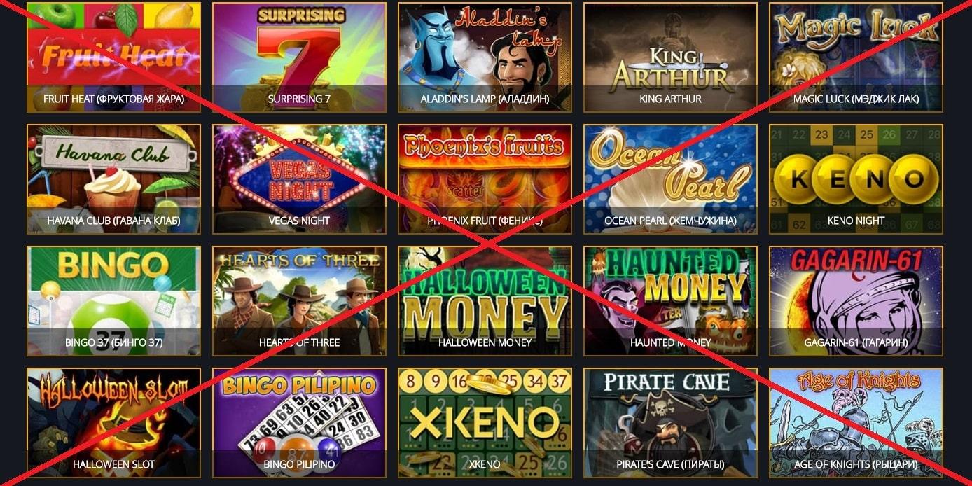 Онлайн казино inbet casino играть без регистрации