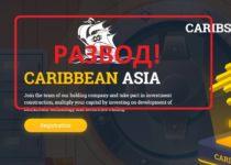 Caribbean-Asia.com — отзывы реальных людей