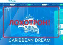CaribbeanDream — отзывы о caribbean-dream.biz. Старый хайп