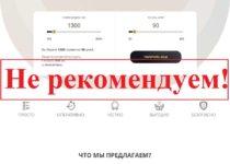 Cashberry – сервис микрокредитования. Отзывы