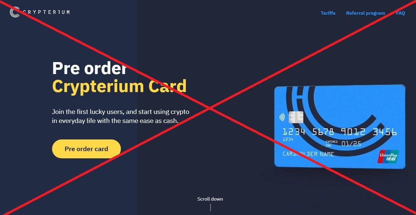 Отзывы о Crypterium - первый криптобанк crypterium.com
