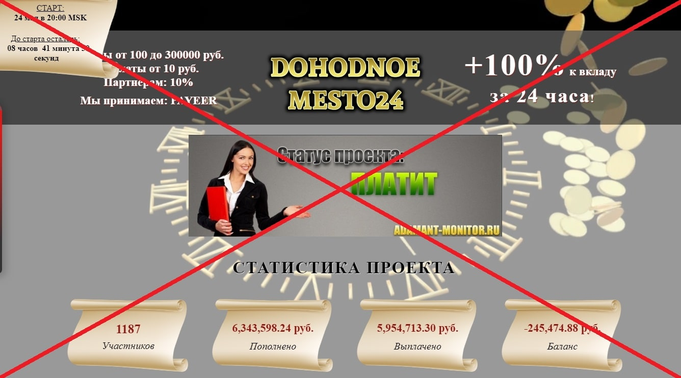 DOHODNOE-MESTO24 - реальные отзывы
