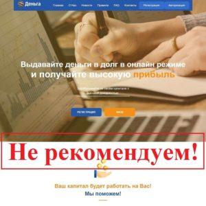 рнкб банк взять кредит наличными