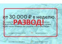 DengiOnlineDoma отзывы — Время Деньги