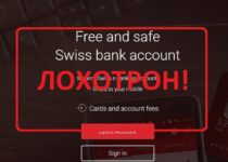 Dukascopy Bank — реальные отзывы