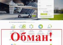 Отзывы о ElTerro – лжеинвестиции в энергию