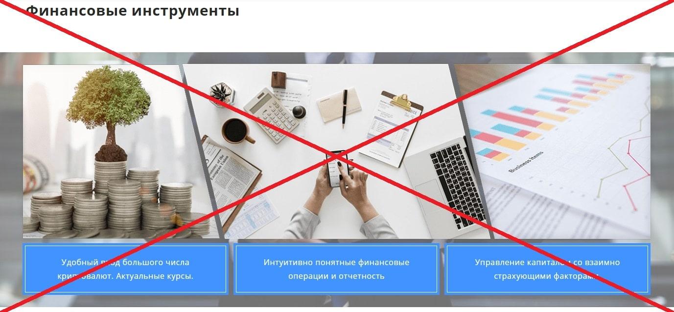 Отзывы о Fenix24 - доверительное управление с fenix24.net