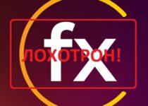 Отзывы о Fxcoins — обзор брокера