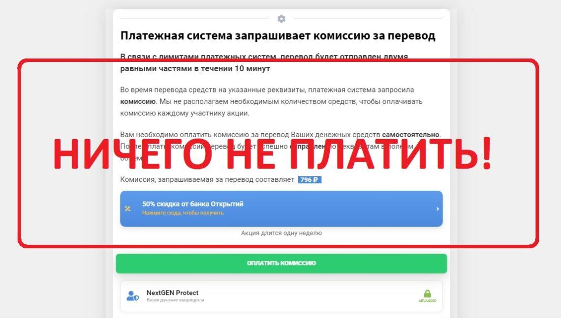 Отзывы о Гарант.ру - сайт по выплатам в сети