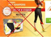 Hot Shapers — отзывы. Майка и бриджи для похудения