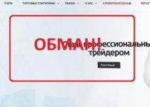 Брокер IMT Trade – отзывы и обзор