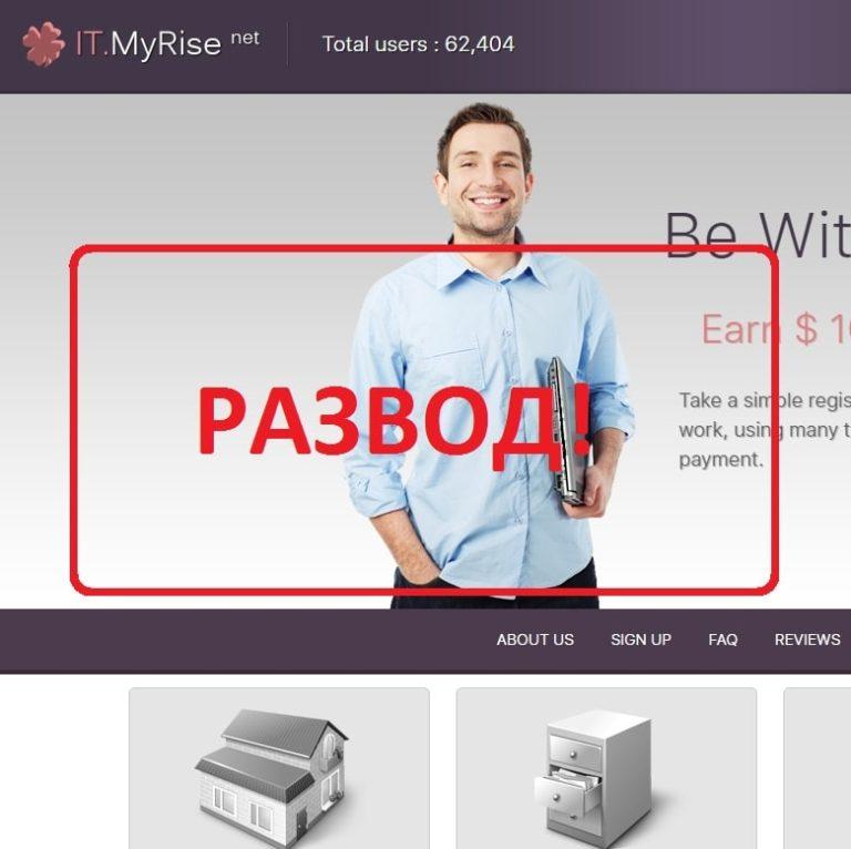 IT.MyRise — обзор проекта
